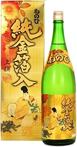 KINPAKU SAKE- A WONDERFUL GIFT FROM JAPAN